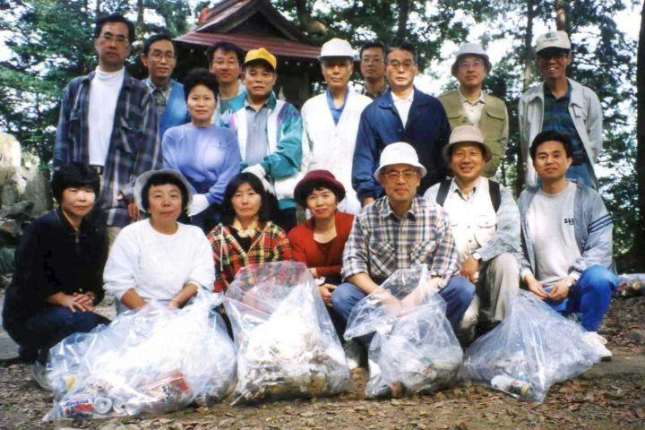記念:第1回クリーンハイク(両崖山)平成7年10月29日(日)
